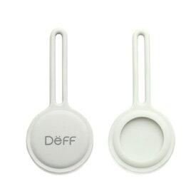 DEFF ディーフ AirTag用シリコーン製ストラップ 「STRAP for AirTag」(1個入) ホワイト DCS-ATSS21WH