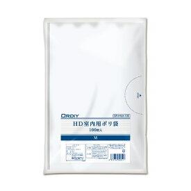 ORDiY オルディ HD室内用ポリ袋 M 0.01mm 半透明 100P GR-N100