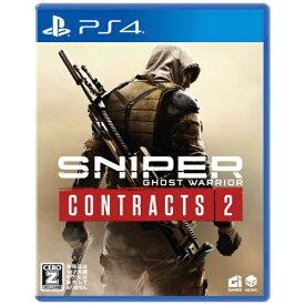 【2021年07月29日発売】 H2INTERACTIVE 【初回特典付き】Sniper Ghost Warrior Contracts 2【PS4】 【代金引換配送不可】