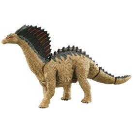 【2021年6月】 タカラトミー TAKARA TOMY アニア ジュラシック・ワールド アマルガサウルス【発売日以降のお届け】