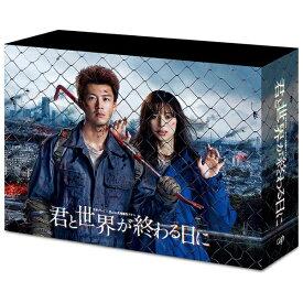 【2021年09月10日発売】 バップ VAP 君と世界が終わる日に Blu-ray BOX【ブルーレイ】