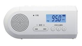 【2021年5月下旬】 東芝 TOSHIBA 防災ラジオ ホワイト TY-JKR6-W [防水ラジオ /AM/FM /ワイドFM対応]