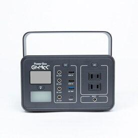 アクセス AXES ポータブル電源 [60000mAh /10ポート /AC・DC・ソーラー充電] GIMMICK GMP-2500BK