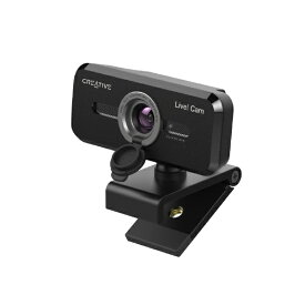 クリエイティブメディア CREATIVE LC-SYN18V2 ウェブカメラ マイク内蔵 Creative Live! Cam Sync 1080p V2 ブラック [有線]