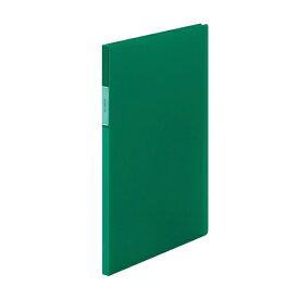 キングジム FVクリア-フアイル(透明)20P緑