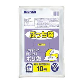 ORDiY オルディ ぷっち袋 10号 0.02mm 透明 100P PDN10