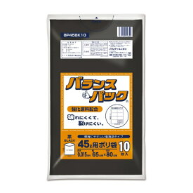 ORDiY オルディ バランスパック 45L 0.015mm 黒 10P BP45BK10