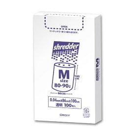 ORDiY オルディ ポリバッグ シュレッダー用BOX M 0.04mm 透明 100P PBS-NM