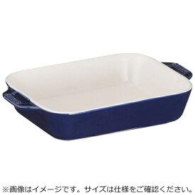 STAUB ストウブ セラミック レクタンギュラーディッシュ 20cm ブルー 40508-587 <RSTC517>