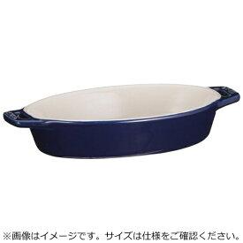 STAUB ストウブ セラミック オーバルディッシュ 17cm ブルー 40508-598 <RSTC614>