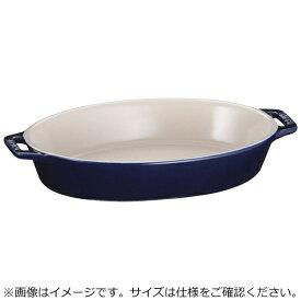 STAUB ストウブ セラミック オーバルディッシュ 23cm ブルー 40508-604 <RSTC617>