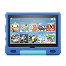 Amazon アマゾン FireタブレットPC Fire HD 10 キッズモデル スカイブルー B08F5NDBWV [10.1型 /Wi-Fiモデル]
