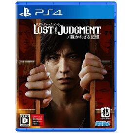 セガ SEGA LOST JUDGMENT:裁かれざる記憶【PS4】 【代金引換配送不可】