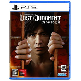 【2021年09月24日発売】 セガ SEGA LOST JUDGMENT:裁かれざる記憶【PS5】 【代金引換配送不可】