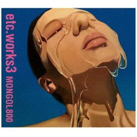 ジャパンミュージックシステム JMS MONGOL800/ etc.works3【CD】