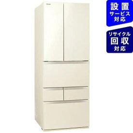 東芝 TOSHIBA 冷蔵庫 FHシリーズ ラピスアイボリー GR-T550FH-ZC [6ドア /観音開きタイプ /551L]《基本設置料金セット》