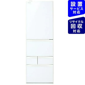 【2021年06月21日発売】 東芝 5ドア冷蔵庫 グランホワイト GR-T41GXHL(EW) [5ドア /左開きタイプ /411L]《基本設置料金セット》