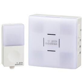 オーム電機 OHM ELECTRIC ワイヤレスチャイム 押しボタン・DC受信機セット OCH-SET22-BLUE