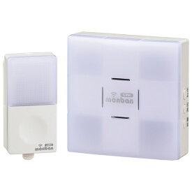 オーム電機 OHM ELECTRIC ワイヤレスチャイム 押しボタン・AC受信機セット OCH-SET23-BLUE