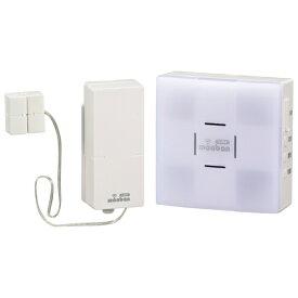 オーム電機 OHM ELECTRIC ワイヤレスチャイム 扉センサー・DC受信機セット OCH-SET25-BLUE