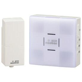 オーム電機 OHM ELECTRIC ワイヤレスチャイム 音センサー・DC受信機セット OCH-SET26-BLUE