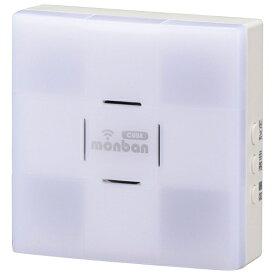 オーム電機 OHM ELECTRIC ワイヤレスチャイム AC受信機 OCH-AC48-BLUE