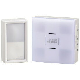 オーム電機 OHM ELECTRIC ワイヤレスチャイム 防水押しボタン・DC受信機セット OCH-SET50-BLUE