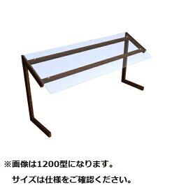 遠藤商事 Endo Shoji ウッドスタイル スニーズガード AZ02 900型 ブラウン <LSN0801>