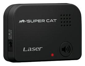 ユピテル YUPITERU レーザー受信機 SUPER CAT LS20