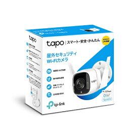 TP-Link Tapo C310 屋外ネットワークカメラ WiFi&有線LAN対応 IP66防水