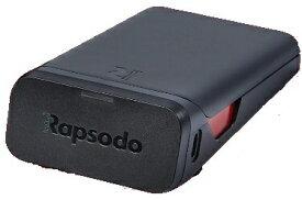 Rapsodo Japan (ラプソード) レーザー距離計 Rapsodo MLM モバイルトレーサー RAPSODO
