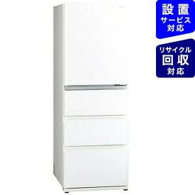 AQUA アクア 368L4ドア冷蔵庫 クリアウォームホワイト AQR-VZ37K(W) [4ドア /右開きタイプ /368L]《基本設置料金セット》
