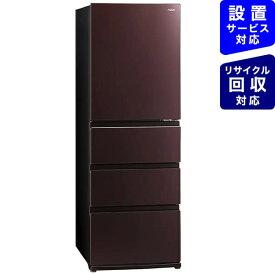 【2021年05月19日発売】 AQUA アクア 368L4ドア冷蔵庫 クリアモカブラウン AQR-VZ37K(T) [4ドア /右開きタイプ /368L]《基本設置料金セット》