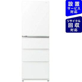 【2021年05月19日発売】 AQUA アクア 368L4ドア冷蔵庫 クリアウォームホワイト AQR-VZ37KL(W) [4ドア /左開きタイプ /368L]《基本設置料金セット》