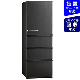AQUA アクア 368L4ドア冷蔵庫 ウッドブラック AQR-V37K(K) [4ドア /右開きタイプ /368L]《基本設置料金セット》
