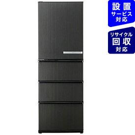 【2021年05月19日発売】 AQUA アクア 368L4ドア冷蔵庫 ウッドブラック AQR-V37KL(K) [4ドア /左開きタイプ /368L]《基本設置料金セット》