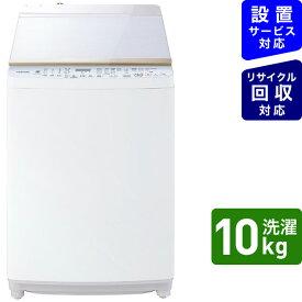 東芝 TOSHIBA 縦型洗濯乾燥機 ZABOON(ザブーン) グランホワイト AW-10VH1-W [洗濯10.0kg /乾燥5.0kg /ヒーター乾燥(排気タイプ) /上開き][洗濯機 10kg]