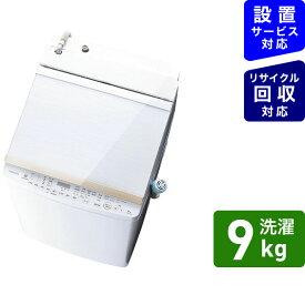 東芝 TOSHIBA 縦型洗濯乾燥機 ZABOON(ザブーン) グランホワイト AW-9VH1-W [洗濯9.0kg /乾燥5.0kg /ヒーター乾燥(排気タイプ) /上開き][洗濯機 9kg]
