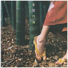 【2021年09月15日発売】 ユニバーサルミュージック スピッツ/ 花鳥風月+【CD】 【代金引換配送不可】