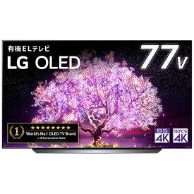 LG 有機ELテレビ OLED77C1PJB [77V型 /4K対応 /BS・CS 4Kチューナー内蔵 /YouTube対応 /Bluetooth対応][テレビ 77型 77インチ]