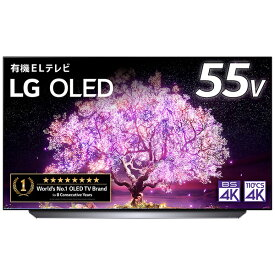 LG 有機ELテレビ OLED55C1PJB [55V型 /4K対応 /BS・CS 4Kチューナー内蔵 /YouTube対応 /Bluetooth対応][テレビ 55型 55インチ]