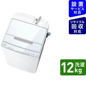 東芝 TOSHIBA 全自動洗濯機 ZABOON(ザブーン) グランホワイト AW-12DP1-W [洗濯12.0kg /乾燥機能無 /上開き][洗濯機 12kg]