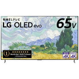 LG 有機ELテレビ OLED65G1PJA [65V型 /4K対応 /BS・CS 4Kチューナー内蔵 /YouTube対応 /Bluetooth対応][テレビ 65型 65インチ]