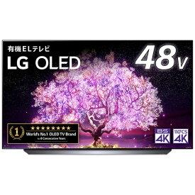 LG 有機ELテレビ OLED 48C1PJB [48V型 /4K対応 /BS・CS 4Kチューナー内蔵 /YouTube対応 /Netflix対応] OLED48C1PJB [48V型 /4K対応 /BS・CS 4Kチューナー内蔵 /YouTube対応 /Bluetooth対応][テレビ 48型 48インチ]