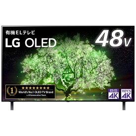 LG 有機ELテレビ OLED48A1PJA [48V型 /4K対応 /BS・CS 4Kチューナー内蔵 /YouTube対応 /Bluetooth対応][テレビ 48型 48インチ]