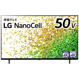 LG 液晶テレビ 50NANO85JPA [50V型 /4K対応 /BS・CS 4Kチューナー内蔵 /YouTube対応 /Bluetooth対応][テレビ 50型 50インチ]