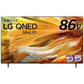 LG 液晶テレビ 86QNED90JPA [86V型 /4K対応 /BS・CS 4Kチューナー内蔵 /YouTube対応 /Bluetooth対応][テレビ 86型 86インチ]
