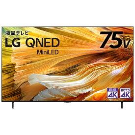 LG 液晶テレビ 75QNED90JPA [75V型 /4K対応 /BS・CS 4Kチューナー内蔵 /YouTube対応 /Bluetooth対応][テレビ 75型 75インチ]