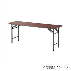 アイリスチトセ IRIS CHITOSE 折り畳みテーブル(ローズ/幅1800×奥行600×高さ700mm) OT1860
