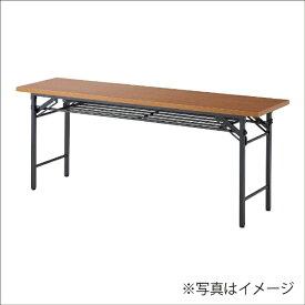 アイリスチトセ IRIS CHITOSE 折り畳みテーブル(チーク/幅1800×奥行600×高さ700mm) OT1860T